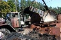 Со стороны России открыт огонь по Тельманово Донецкой области (ОБНОВЛЕНО)