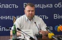 В Роси не выявлено концентрации опасных веществ, - Винницкая ОГА