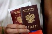 Российские паспорта получили 400 тысяч жителей ОРДЛО