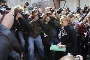 Протокол задержания Тимошенко(ДОКУМЕНТ)