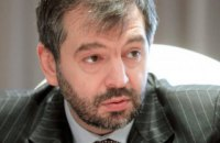 """Адвокат розкрив деталі затримання чоловіка """"слуги народу"""" Скороход"""