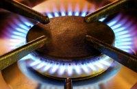Газопостачальні компанії обіцяють продавати газ населенню по 6,99 грн за кубометр