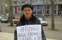 Украиноязычный житель Николаева просит убежища во Львовской области