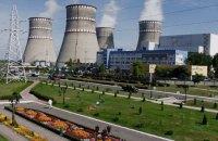 Энергоблок №2 Хмельницкой АЭС отключен от сети для проведения ремонта
