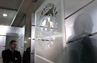 МВФ не поверил декларациям украинских чиновников