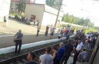 """Во Львове недовольные пассажиры перекрыли пути на станции """"Скнилов"""""""