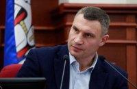 """Кличко предупредил о переходе Киева в """"красную"""" зону"""