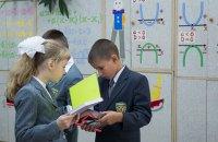 Румыния выразила обеспокоенность из-за украинского закона об образовании