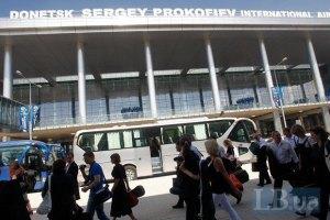 Окружкоми у Донецьку перенесли на територію аеропорту