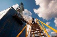 """Украина начала антимонопольное дело против """"Газпрома"""""""