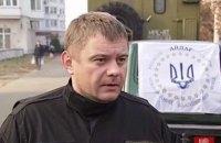 Задержан еще один подозреваемый по делу Мельничука