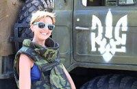 Військові просять не пускати журналістів Станко та Реуцького в зону АТО