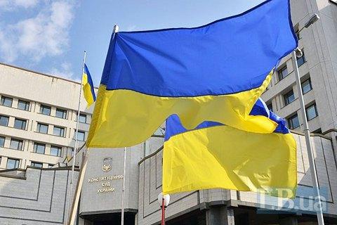 Рада затвердила нову редакцію закону про Конституційний Суд