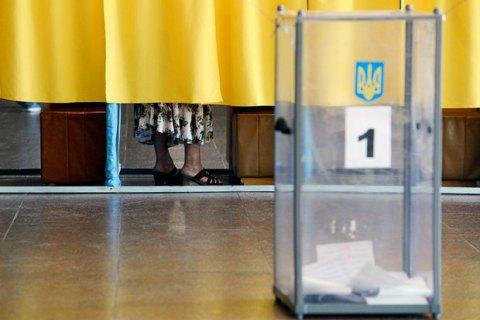 У 17 областях України почалися вибори в ОТГ