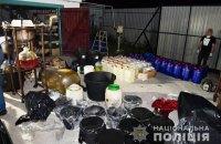 """Поліція """"накрила"""" на Житомирщині підпільну нарколабораторію і вилучила наркотиків на 70 млн гривень"""