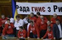 Депутаты вторую ночь провели в парламенте