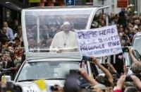 Папа Римский пообещал искоренить педофилию в церкви
