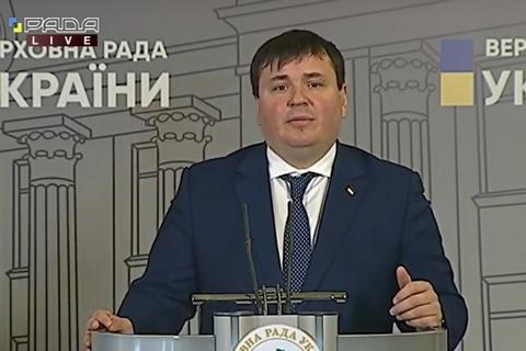 """Профільний комітет погодив законопроєкт про реформу """"Укроборонпрому"""""""