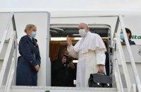 Папа Римський із історичним візитом прибув до Іраку