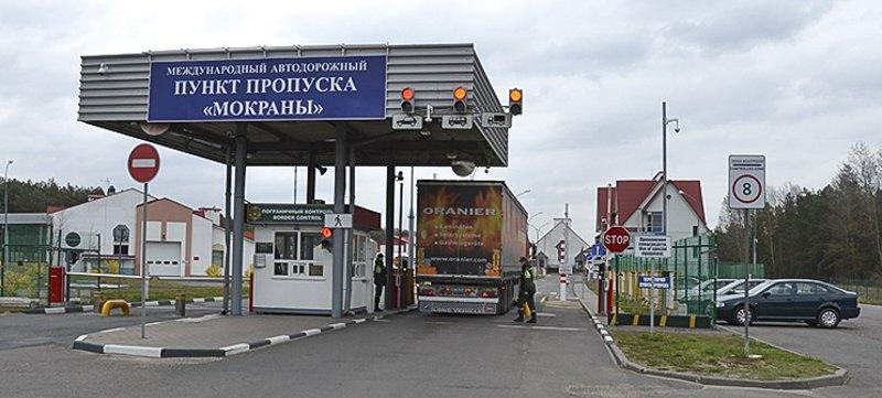 Міжнародний пункт пропуску *Мокрани* на білорусько-українському кордоні