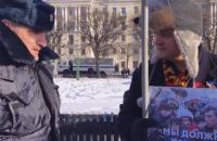 В Петербурге задержали активиста с флагом Украины