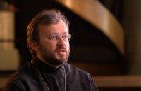 Томос об автокефалии Украинской церкви уже написан, - архимандрит