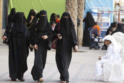 У Саудівській Аравії прийняли закон для боротьби із секс-домаганнями