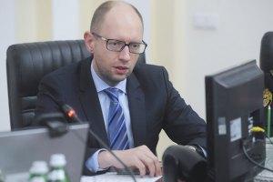 Яценюк: Україна знаходиться у стані економічної, мілітарної, інформаційної війни