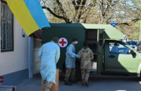 За добу підтверджено два нові випадки коронавірусу серед військовослужбовців