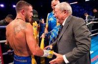 Стала известна планируемая дата поединка за звание абсолютного чемпиона мира по боксу в супертяжах