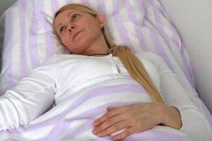 Тимошенко не может самостоятельно ходить