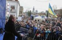 За 5 років зарплати в Україні повинні вирости до $1 тисячі, - Тимошенко