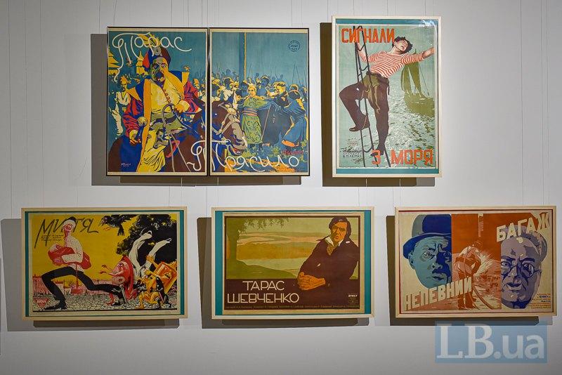 Виставка кіноплакату у Довженко-центрі: барвистий вир афіш до чорно-білих фільмів