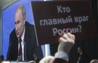 Путін заявив про готовність спрямувати ракети на США