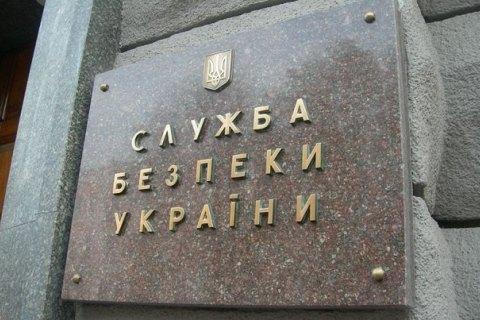 Появилось видео задержания агента СБУ вКрыму