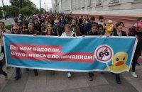 У 83 містах РФ мітингують проти пенсійної реформи, є затримані (оновлено)