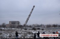 У Миколаєві підірвали 100-метрову трубу неробочої котельні