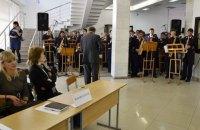В списке наблюдателей ОБСЕ на выборах в Украине - 24 гражданина РФ