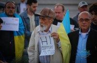 """Акции """"Нет капитуляции!"""" проходят в разных городах Украины"""