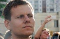 """""""Свободівець"""" зламав мікрофон колишньому однопартійцю, який пішов до Левченка"""