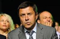Пилипишин визнав поразку на виборах