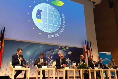 """Ежегодный форум """"Украина-Европа"""" начал работу в Польше"""