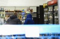 Минэкономики мониторит наличие товаров первой необходимости в магазинах