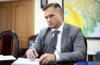 Парламент уволил главу Антимонопольного комитета Терентьева
