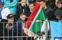 """Фанаты """"Зенита"""" сожгли на стадионе флаг Чечни"""