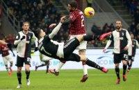 В Италии озвучили сценарий по возвращению футбола