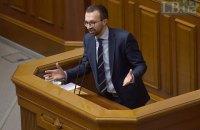 """Кабмін не продовжив контракт із Лещенком та ще трьома членами наглядової ради """"Укрзалізниці"""""""