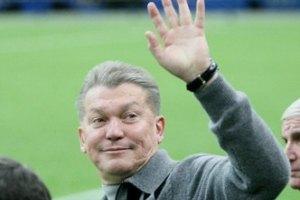 Блохин возвращается на стадион