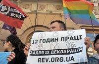 Правые и левые активисты протестовали против поправок в Трудовой кодекс