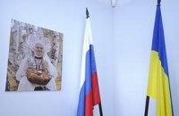 Украина прекратила еще одно соглашение с Россией